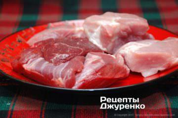 Свинина и говядина.