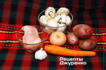 Курица, грибы и овощи.